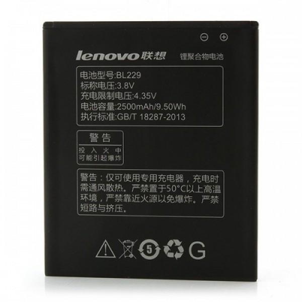 Батерия за Lenovo A8 A806, BL 229, BL229. OR