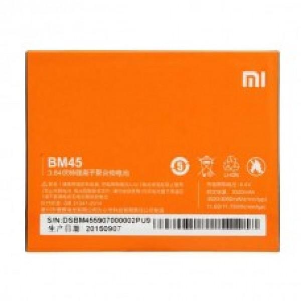 Батерия за Xiaomi Redmi Note 2 BM45. OR