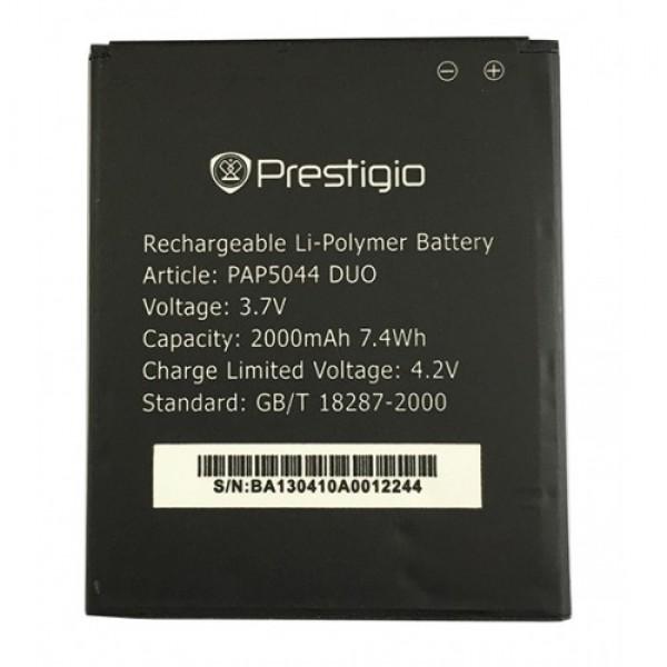 Батерия за Prestigio MultiPhone 5450 Duo OR