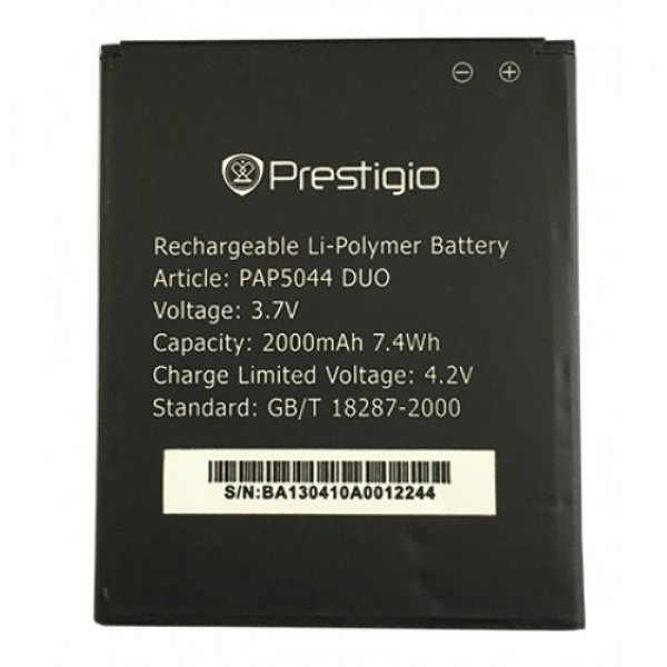 Батерия за Prestigio MultiPhone 5044 Duo (PAP5044) OR